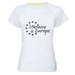 Женская спортивная футболка Ukraine in Europe - FatLine