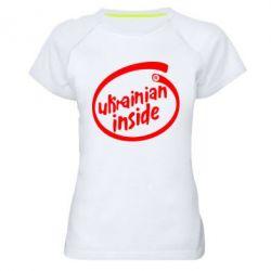 Женская спортивная футболка Ukrainian inside - FatLine