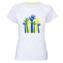 Женская спортивная футболка Улыбки на руках - FatLine