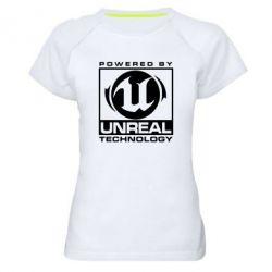 Женская спортивная футболка Unreal - FatLine