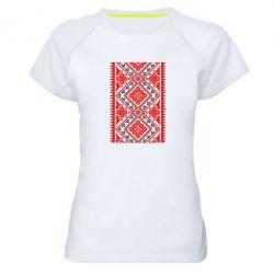 Женская спортивная футболка Вишиванка - FatLine