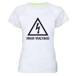 Женская спортивная футболка Высокое напряжение! - FatLine