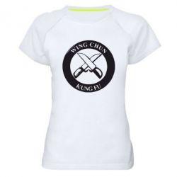 Женская спортивная футболка Wing Chun kung fu - FatLine