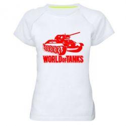 Женская спортивная футболка World Of Tanks Game - FatLine