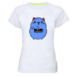 Женская спортивная футболка Я люблю кушать - FatLine