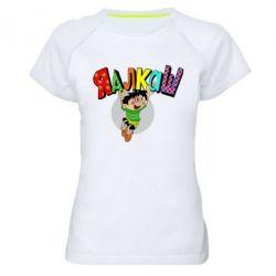 Женская спортивная футболка Яалкаш - FatLine