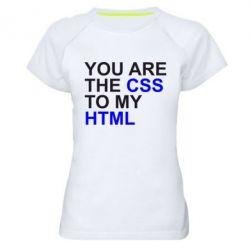 Женская спортивная футболка You are CSS to my HTML - FatLine