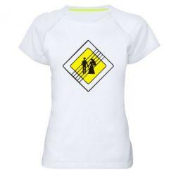 Женская спортивная футболка знак свадьбы - FatLine
