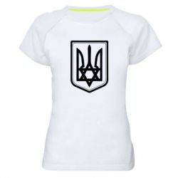 Женская спортивная футболка Звезда Давида+герб - FatLine
