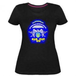 Женская стрейчевая футболка Аеромобільні десантні війська