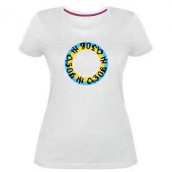 Женская стрейчевая футболка Азов Круг