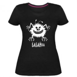 Женская стрейчевая футболка Бабайка - FatLine