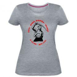 Женская стрейчевая футболка Богу - душа, життя - Україні, а честь для себе! - FatLine