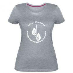 Жіноча стрейчева футболка Бокс - наука