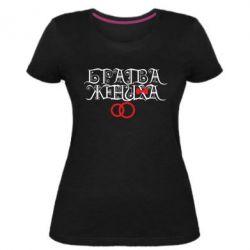 Женская стрейчевая футболка Братва жениха