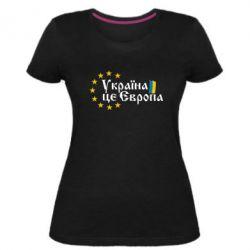 Жіноча стрейчева футболка Це Європа