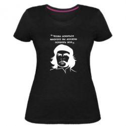Жіноча стрейчева футболка Che Guevara