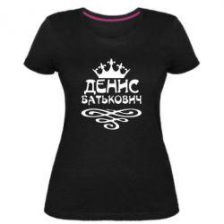 Жіноча стрейчева футболка Денис Батькович