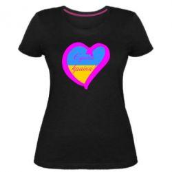 Женская стрейчевая футболка Єдина країна Україна (серце) - FatLine