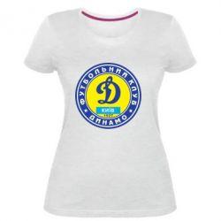 Женская стрейчевая футболка Динамо Киев