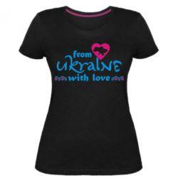 Жіноча стрейчева футболка From Ukraine (вишиванка)