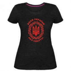 Жіноча стрейчева футболка Герб України з візерунком