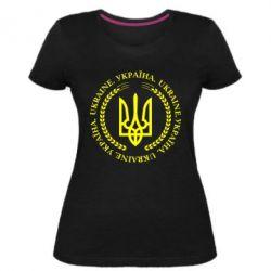 Жіноча стрейчева футболка Герб України