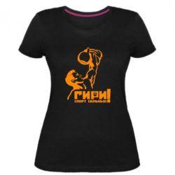 Жіноча стрейчева футболка Гирі спорт сильних