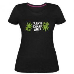 Женская стрейчевая футболка Гламур кумар амур