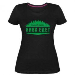Женская стрейчевая футболка Глаза боятся, Нива едет - FatLine