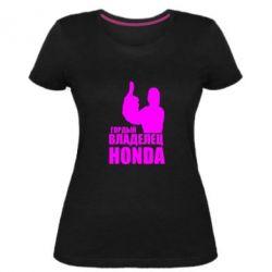 Жіноча стрейчева футболка Гордий власник HONDA
