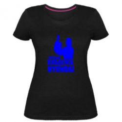 Жіноча стрейчева футболка Гордий власник HYUNDAI