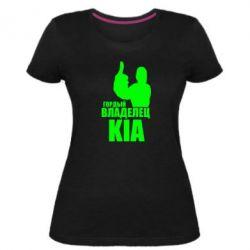 Жіноча стрейчева футболка Гордий власник KIA