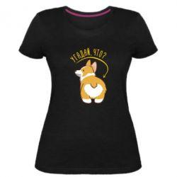 Жіноча стрейчева футболка GUESS WHAT?