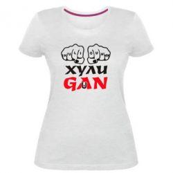 Жіноча стрейчева футболка Хуліган