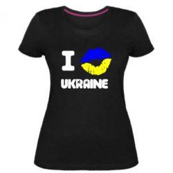 Женская стрейчевая футболка I kiss Ukraine - FatLine