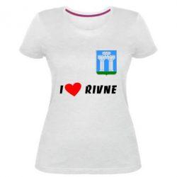 Женская стрейчевая футболка I love Rivne - FatLine