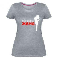 Женская стрейчевая футболка Идеальная жена