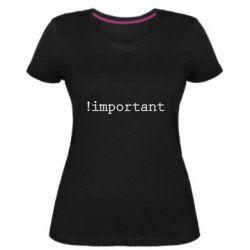 Женская стрейчевая футболка !important - FatLine