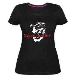 Женская стрейчевая футболка Король и Шут