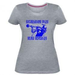 Женская стрейчевая футболка Козак з булавою - FatLine