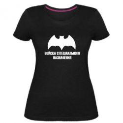 Женская стрейчевая футболка логотип Спецназ