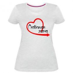 Женская стрейчевая футболка Любимая жена