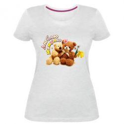 Купить Женская стрейчевая футболка Люблю Мамулю, FatLine
