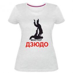 Женская стрейчевая футболка Мастер Дзюдо