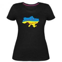 Женская стрейчевая футболка Мій дім - Україна! - FatLine