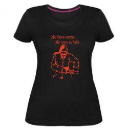 Женская стрейчевая футболка Не бійся чорта - FatLine