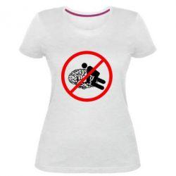 Женская стрейчевая футболка Не люби мне мозг!