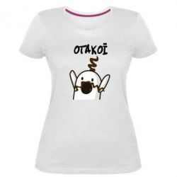 Жіноча стрейчева футболка Ничоси козак - FatLine