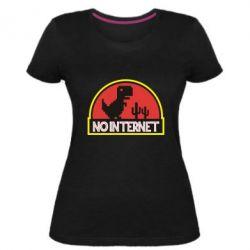 Женская стрейчевая футболка No internet jurassic world